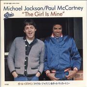 Click here for more info about 'Michael Jackson - The Girl Is Mine'