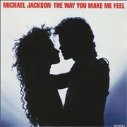"Michael Jackson The Way You Make Me Feel Netherlands 7"" vinyl"