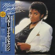 Click here for more info about 'Michael Jackson - Thriller + Poster Booklet - Yellow Text Obi'