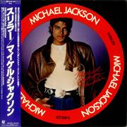 Michael Jackson Thriller + obi Japan picture disc LP