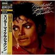 Click here for more info about 'Michael Jackson - Thriller + Obi'