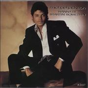 Click here for more info about 'Michael Jackson - Wanna Be Startin' Somethin' - Injection + Sleeve'