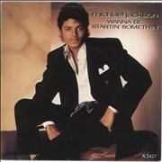 Click here for more info about 'Michael Jackson - Wanna Be Startin' Somethin''