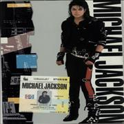 Click here for more info about 'Michael Jackson - World Tour 1988 + Ticket Stub'