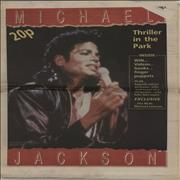 Click here for more info about 'Michael Jackson - Yorkshire Evening Poster - Thriller In The Park'