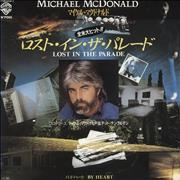 Click here for more info about 'Michael McDonald - Lost In The Parade - White label + Insert'