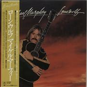 Click here for more info about 'Michael Murphey - Lonewolf + Obi'
