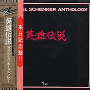 Michael Schenker Group Anthology + Stickers Japan 2-LP vinyl set