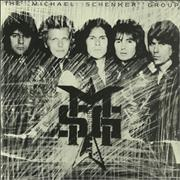 Michael Schenker Group MSG - EX UK vinyl LP