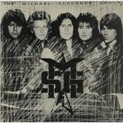 Michael Schenker Group MSG UK vinyl LP