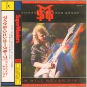 Michael Schenker Group Rock Will Never Die Japan CD album Promo