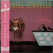 Click here for more info about 'Michael Sembello - Bossa Nova Hotel'