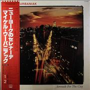 Click here for more info about 'Michal Urbaniak - Serenade For The City'