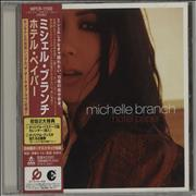 Click here for more info about 'Michelle Branch - Hotel Paper'