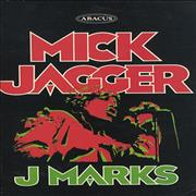 Click here for more info about 'Mick Jagger - Mick Jagger'
