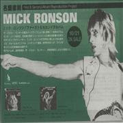 Click here for more info about 'Mick Ronson - First & Second Reproduction Project - Four Handbills'