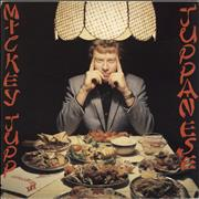 Mickey Jupp Juppanese UK vinyl LP