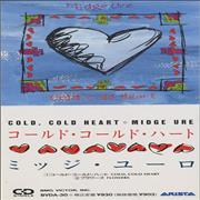 Click here for more info about 'Midge Ure - Cold Cold Heart'