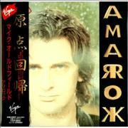 Click here for more info about 'Mike Oldfield - Amarok'