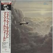 Mike Oldfield Five Miles Out Japan vinyl LP