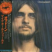 Click here for more info about 'Mike Oldfield - Ommadawn'