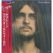 Mike Oldfield Ommadawn Japan vinyl LP