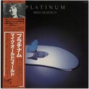 Mike Oldfield Platinum Japan vinyl LP
