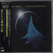 Click here for more info about 'Mike Oldfield - The Songs Of Distant Earth'