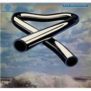 Mike Oldfield Tubular Bells - Mastersound USA vinyl LP