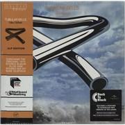Mike Oldfield Tubular Bells Deluxe Edition - 180gm UK 2-LP vinyl set