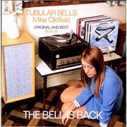 Mike Oldfield Tubular Bells UK CD-R acetate Promo