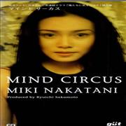 Click here for more info about 'Miki Nakatani - Mind Circus'