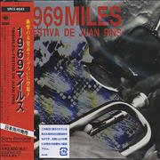 Click here for more info about 'Miles Davis - 1969 Miles'