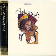Miles Davis Amandla Japan CD album