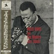 Miles Davis And The Modern Jazz Giants Japan vinyl LP