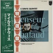 Miles Davis Ascenseur Pour L'échafaud - 2 obi-strips Japan vinyl LP
