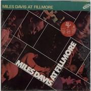 Miles Davis At Fillmore Japan 2-LP vinyl set