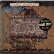 Miles Davis At Plugged Nickel, Chicago - Volume 1 & 2 Japan 2-LP vinyl set