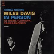 Miles Davis At The Blackhawk San Francisco Volumes 1 & 2 Japan 2-LP vinyl set