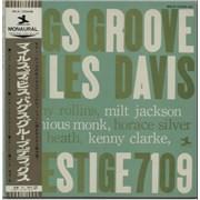 Miles Davis Bags' Groove - Sealed Japan vinyl LP