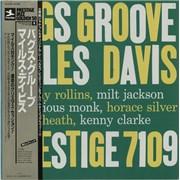 Miles Davis Bags' Groove Japan vinyl LP
