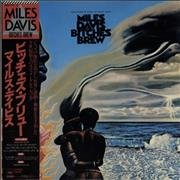Miles Davis Bitches Brew + Obi Japan 2-LP vinyl set