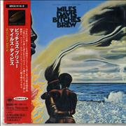 Miles Davis Bitches Brew Japan 2-CD album set