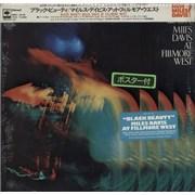 Miles Davis Black Beauty + Obi, Poster & Sticker Japan 2-LP vinyl set