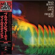 Click here for more info about 'Miles Davis - Black Beauty - Miles Davis At Fillmore West + obi'