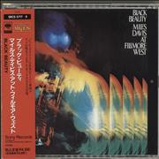 Click here for more info about 'Miles Davis - Black Beauty - Miles Davis At Fillmore West'