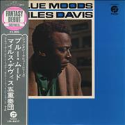 Click here for more info about 'Miles Davis - Blue Moods'
