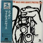 Miles Davis Cookin' With The Miles Davis Quintet Japan vinyl LP