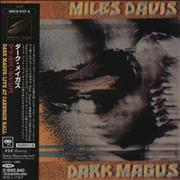 Click here for more info about 'Dark Magus: Live At Carnegie Hall - Master Sound'