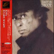 Miles Davis Decoy Japan CD album